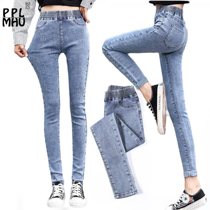 Fashion Elastic Waist Denim Pants Women Stretch High Waist Skinny Jean Female Plus Size Spring Jeans Black Feet Pantalones Mujer
