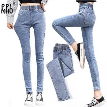 fashion trendy elastic waist women denim jeans