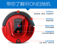 IRON Household Intelligent Robot Sweeps Robot Vacuum Cleaner