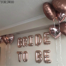YORIWOO 16inch Rose Gold Bride Ballons To Be Foil Letter Balloons Wedding Bachelorette Party Decorations Hen Accessories