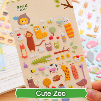 SST* 1 Sheet ' Cute zoo ' Cartoon Stickers Kids Toys 3D DIY Kawaii Diary Decoration Scrapbooking kindergarten gift Stationery