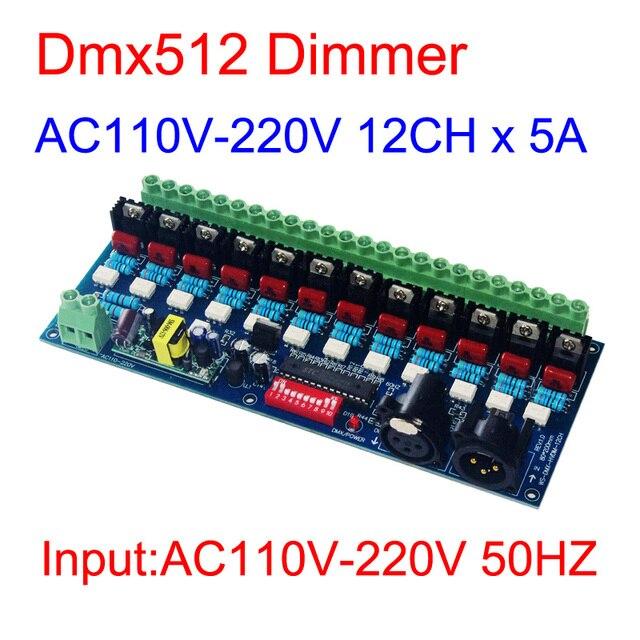 AC110V   220V 높은 전압 50HZ 12 채널 조 광 기 12CH DMX512 LED 디코더 5A/CH DMX 조 광 기 led 무대 조명 램프 조명
