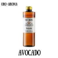 Famous brand oroaroma avocado oil natural aromatherapy high-capacity skin body care massage spa avocado essential oil