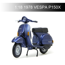 1978 Piaggio Collection 1:18