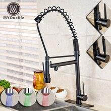 Масло-втирают Бронза поворотный стороны носик кухонный кран Одной ручкой отверстие LED Цвет Изменение Ванная комната кухни смесители