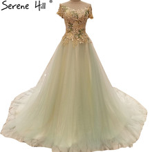 SERENE HILL Style Embroidery Pearls Evening Dress A-Line