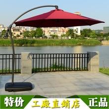 Outdoor furniture umbrellas sun umbrella 3 meters large courtyard garden cafes Rome