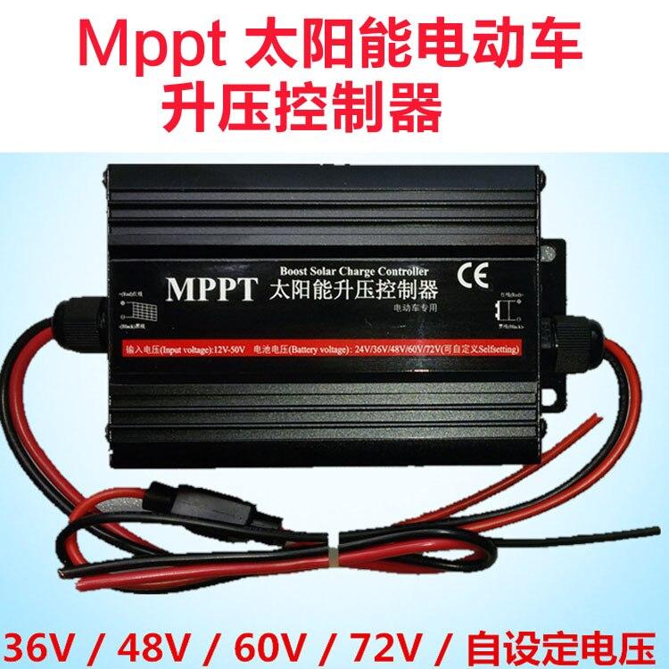 Boost Type MPPT Solar Electric Vehicle Charging Controller 24V/36V/48V/60V/72V General Purpose an xinyuan 088 24v 36v 72v 60v 48v