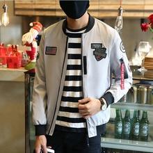 NEW – Autumn Men Military Jacket outwear slim fit pilot bomber jacket coat