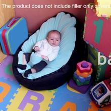 Классический комфортный Безопасный детский ленивый диван Персонализированная частица детская кровать для кормления