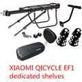 Xiaomi qicycle ef1 аксессуар для велосипеда, БЫСТРОРАЗЪЕМНАЯ пилотируемая задняя полка, складной мопед, задний запас, детский подлокотник, Складное...