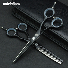 Univin 5.5 HRC62 Leopard Hair Scissor VG10 With Bag Cloth Comb Clip HairCut Barber Razor Shear and Thinning