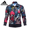 Original New Arrival 2016 Adidas Originals Women S Printed Jacket Sportswear Free Shipping