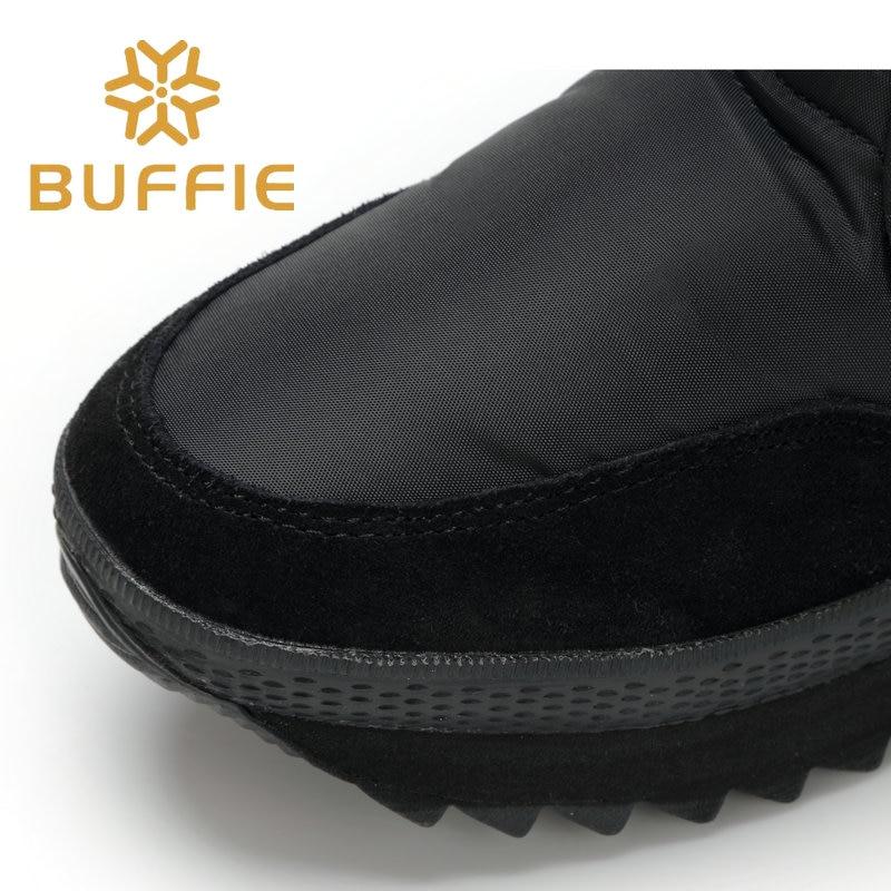 Men shoes Winter Boots Shoe Solid Black Snow Boots Plus size 36 to - Men's Shoes - Photo 3