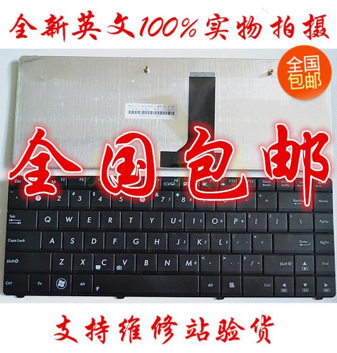 FOR Asus X43B X43U new laptop keyboard