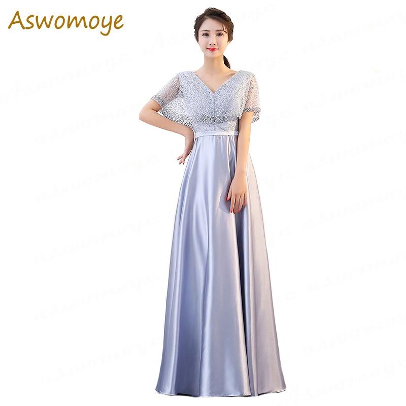 Evening     Dresses   Female 2019 New Banquet   Dress   Sexy V-neck Beading Shawl a Line Satin Prom Party   Dress   Vestidos De Fiesta De Noch