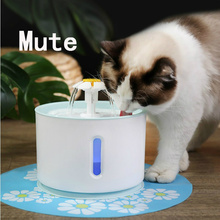 Automatic Pet Dog Cat Water Fountain For Pets Water Dispenser Feeder Drink Filter Drinking Dispenser Drinker new 2 5l automatic electric cat dog pet water fountain pet water feeder drink bowl drinker filter cat water dispenser