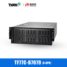 TYAN TF77C-B7079 4U 8 GPU Barebone deep learning AI Graphic rendering(China)