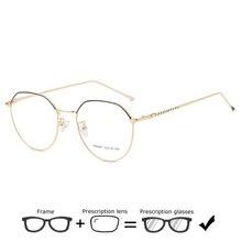9cab607243 De moda de gafas de sol de las mujeres de los hombres polígono marco miopía  óptico Anti-Luz Azul lente progresiva ultraligero le.