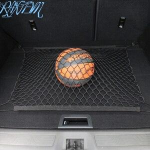 Nylon Car Rear Cargo Net Trunk