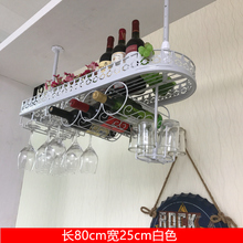 Wine glass rack hangs the bar wine hanging home beverage holder furnishing articles