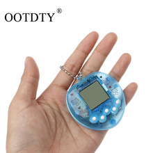1 Set Coloration show nostalgic recreation machine Tamagochi digital digital cyber elves of pet youngsters reward Coloration display pet recreation Toy