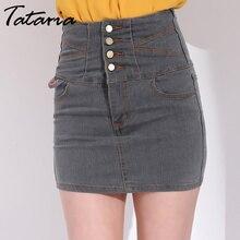 Женские джинсовые юбки больших размеров, летняя женская юбка-карандаш с высокой талией, а-силуэт, Мини Короткая юбка, сексуальная