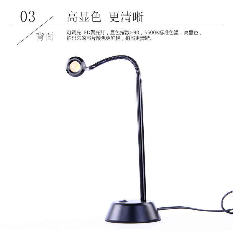 Photography Continuous Dimmable LED  Mini Spotlight Jewelry Showcase Display Lighting or Fixture Black Shell Surface    CD50Photography Continuous Dimmable LED  Mini Spotlight Jewelry Showcase Display Lighting or Fixture Black Shell Surface    CD50