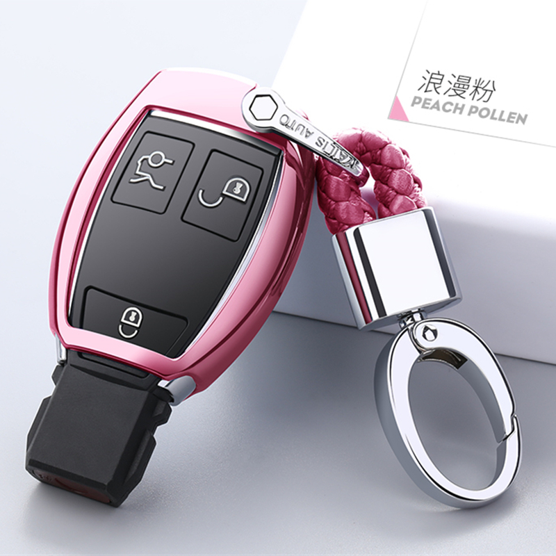 Car-Key-Case Auto-Key-Protection-Cover GLK Shell Car-Holder Car-Styling-Accessories C-Class