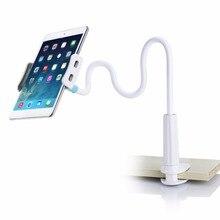 Universal Tablet Holder Clip Type Adjustable Mounted Bracket Long Bendable 360 Degree Rotation Lazy Bed Desk Stand Holder