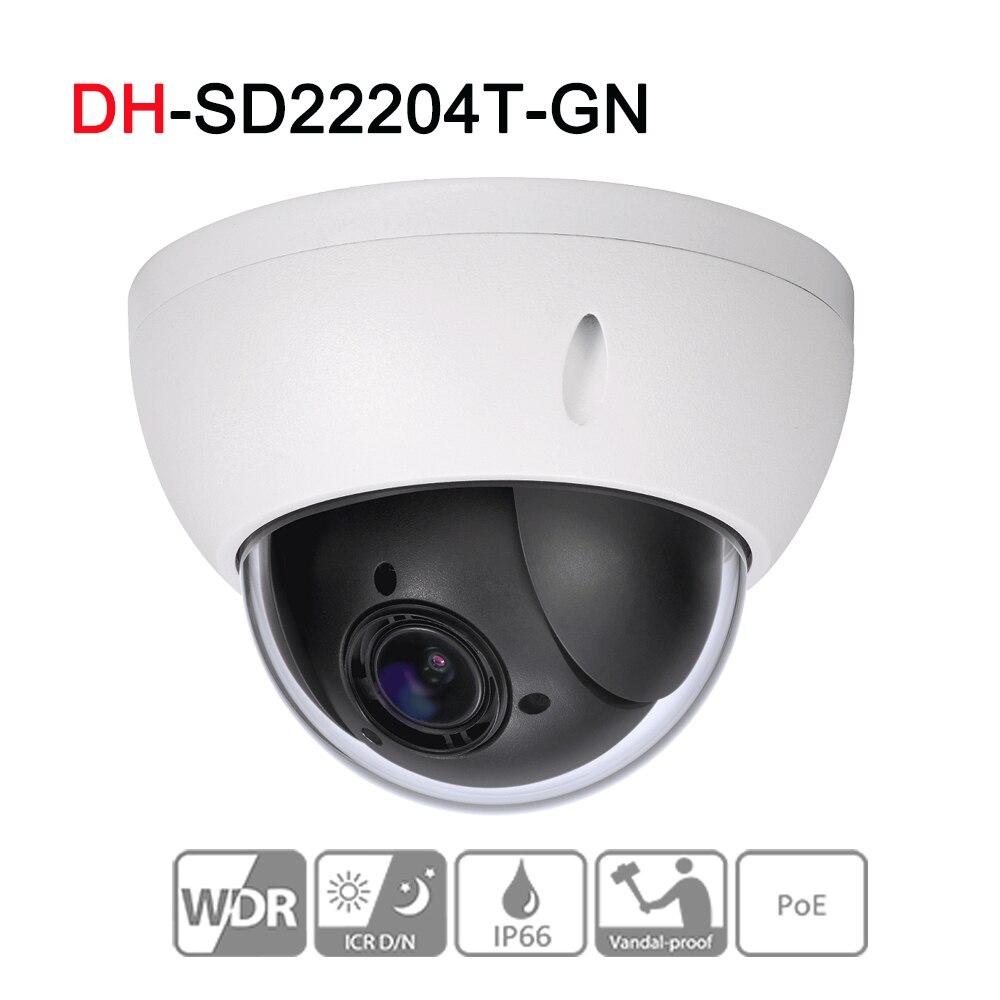 SD22204T-GN 2MP 1080 p 4X Optique Zoom Haute vitesse PTZ Réseau IP Caméra Triple-flux WDR ICR Ultra DNR IVS POE IP66 IK10