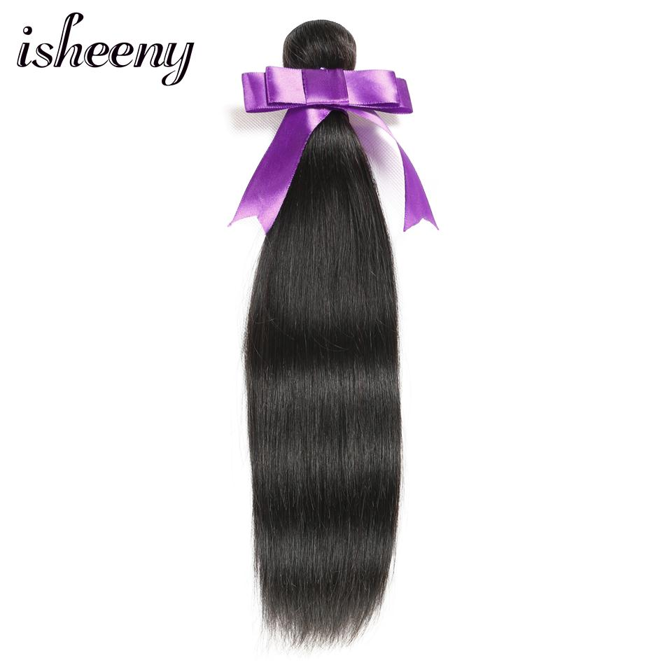Isheeny Brazilian Straight Hair Weave Bundles 100% Real Remy Human Hair Bundles 1pc Natural Color 8-30 Inches Bundle Hair