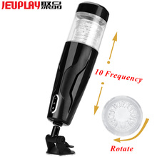 electric Automatic Telescopic rotation rotating male masturbator voice masturbation cup Particles Sex Machine Toys for Men