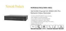 DAHUA 16/32/64CH 2U 4K H.265 Network Video Recorder Support 8HDD Without Logo NVR5816-4KS2/NVR5832-4KS2/NVR5864-4KS2