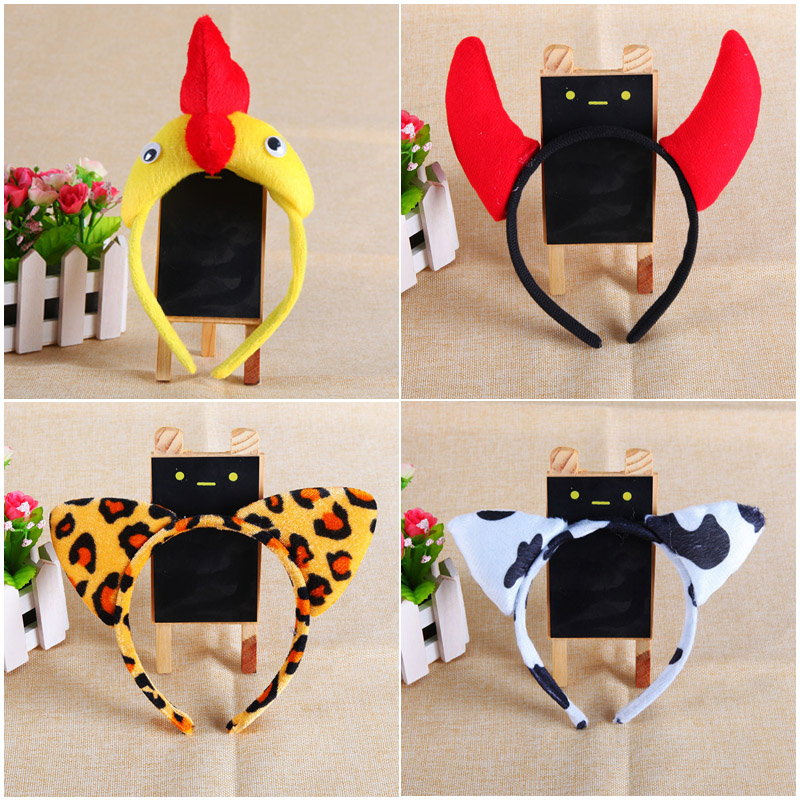 Cute 3D Animal Ear Headband Tiger Cock Rhino Cows Hairbands Hair Accessories Carnival Children's Party Dress Decor