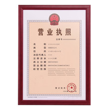 Wall Mounted & Countertop Solid Wood Wooden Certficate Frames for Diploma,Certificate,Picture and Poster WP006(China)