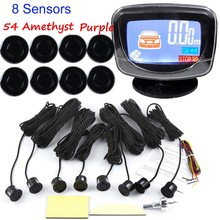 8 Sensors car parking sensor Reverse image and distance LCD Monitor dsisplay radar 44 colors to choose free shipping buzzer