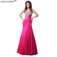 SINGLE ELEMENT Fuschia Modest Mermaid Beaded Mother Of The Bride Dress Satin Formal Groom