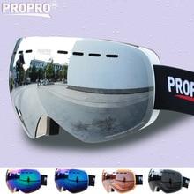 PROPRO spherical double – layer ski glasses sports glasses outdoor mirror snowboard veneer double – board eyewear