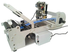 High speed round bottle labeling machine with label printer