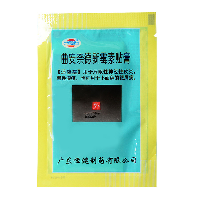 40 Patches/10Bag Skin Psoriasis Plaster Dermatitis Eczematoid Eczema Plaster Treatment Psoriasis Cream Health Care