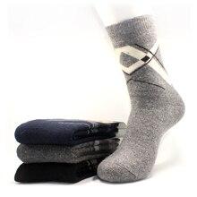 2016 fashion sublimation socks tube men winter warm socks include 4 pairs