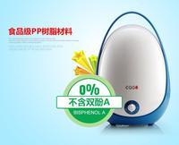 New type Multi-function egg-boiler egg poacher egg cooking\/cooker egg steamer Household automatic power-off