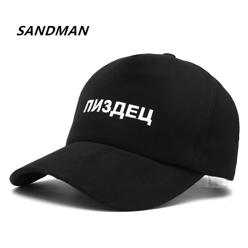 SANDMAN High Quality Brand Russian Letter Snapback Cap Cotton Baseball Cap For Men Women Hip Hop Dad Hat Bone Garros high quality washed cotton broken hole snapback men women baseball cap the high street dad hat kanye west mesh cap hip hop hat