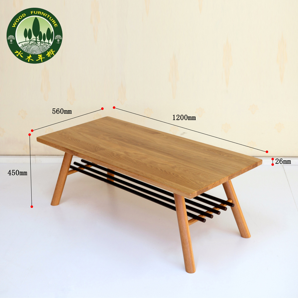 Mizuki Japanese style coffee table in birch wood American white oak ...