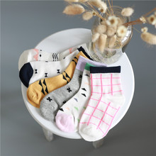 6Pairs/Lot 2015 New Brand Lovely cake children socks 100% combed cotton baby kid's socks for boy and girls socks free shipping 6pairs lot mipp baby white kid socks spring soft cotton children for boys girls sport students socks hand sewn without bone