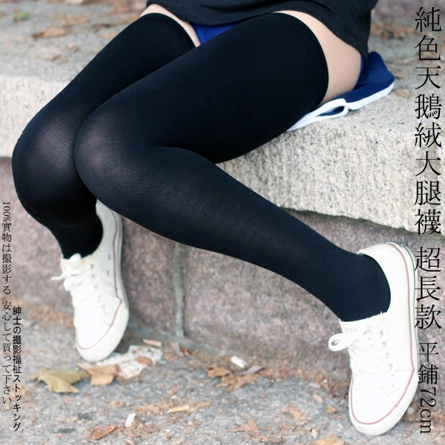 ( 2 pair / lot ) 72 cm long Stockings good elasticity Black & white solid color Lengthened stockings 1