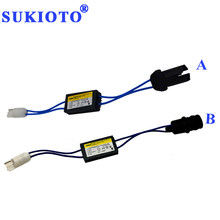 2021 NEW SUKIOTO OCB Canbus Decoder T10 LED resistor for LED Lamps W5W t10 canbus canceller NO Error T10 LED Warning Canceller