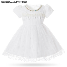 Cielarko Baby Dress Party White Toddler Girls Christening Dresses Star Tulle Infant Birthday Princess Frock for 3-24 M