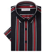 גברים של שרוול קצר רב צבע פסים חולצות נוח כותנה חכם מזדמן סטנדרטי fit כפתור למטה צווארון קל טיפול חולצה